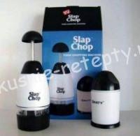 Ручной измельчитель продуктов Slap Chop (Слэп Чоп) + тёрка Grat