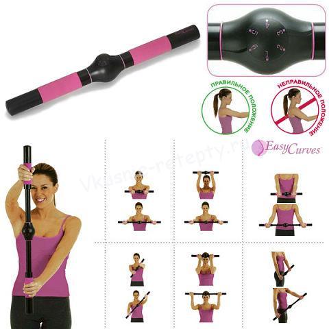 Тренажер для улучшения формы груди1
