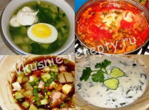 рецепты летних супов рецепт с фото