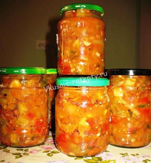 Салат с баклажанами и фасолью на зиму фото