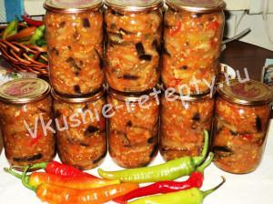 салат из баклажанов на зиму рецепт с фото