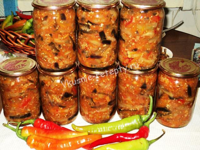баклажаны помидорамы с зиму на Салат