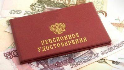 ПОЛЕЗНАЯ ИНФОРМАЦИЯ ДЛЯ ПЕНСИОНЕРОВ!