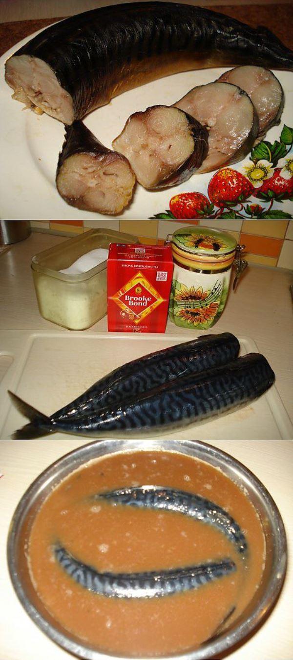 Мой домашний деликатес - такая вкусная скумбрия «Четыре плюса» — в чайном рассоле. Поверьте - это нечто!
