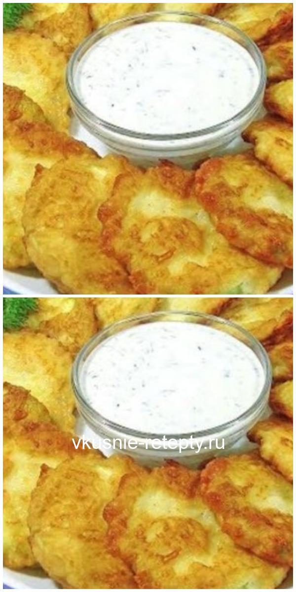 Кабачки в обалденно вкусном сырном кляре.