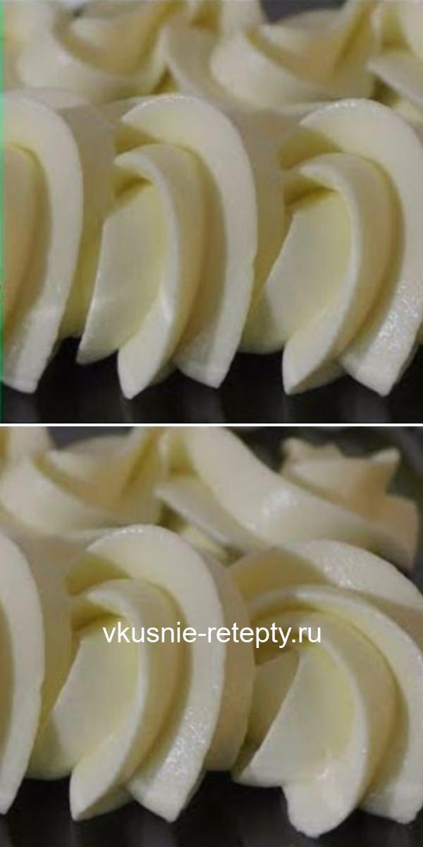 КРЕМ ПЛОМБИР для тортов и пирожных