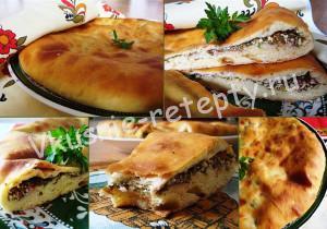 цахараджин рецепт с  фото