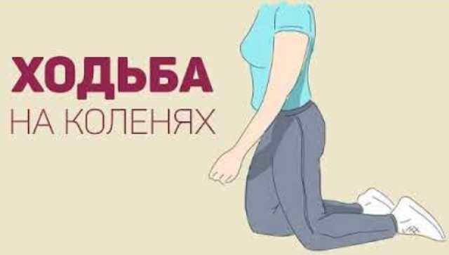 Вылечить почки и похудеть