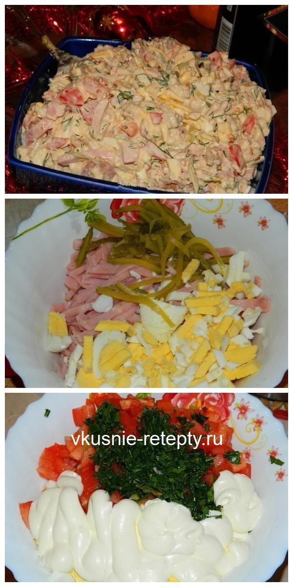 """Салат """"Праздничный"""" - вкуснотень"""