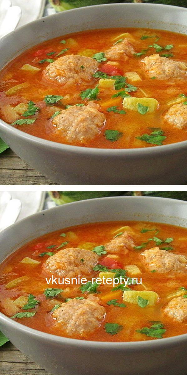 Густой суп с кабачками и фрикадельками